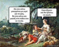"""5,136 """"Μου αρέσει!"""", 41 σχόλια - The Real Ancient Memes (@ancientmemes) στο Instagram: """"#life_greece #greecetravelgr1_ #kings_greece #travel_drops #urban_greece #loves_greece_ …"""" Ancient Memes, Funny, Movies, Movie Posters, Sexy, Instagram, Film Poster, Films, Popcorn Posters"""