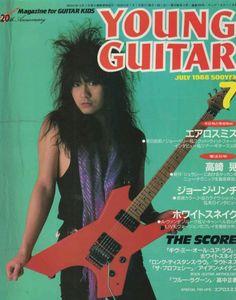 Akira Takasaki of Loudness Akira, Heavy Metal, I Movie, Lazy, Legends, Pin Up, Hero, Magazine, Pinup