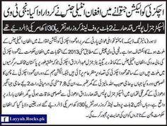اسی لیے تو پاکستان سے زیادہ ان کو افغانستان عزیز ہے.....