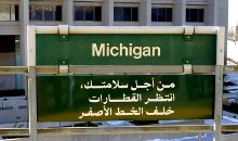 Arabic Streets Signs In American City Indicates Islamic Takeover Read more at http://libertyalliance.com/arabic-streets-signs-in-american-city-indicates-islamic-takeover/