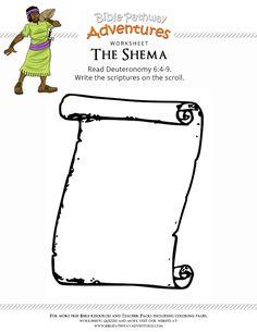 Torah Worksheet: The Shema | FREE Download