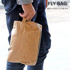 Fly Bag Super Light Multi Purpose Zip Case Version 4.0 (Brown) -  - 1