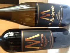 A new discovery from St. Helena... V Madrone wines. Small (almost micro) production, but well worth the try. Nicely balanced, alcohol in check and one of the friendliest producers I've ever met...