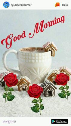 Good Morning Prayer, Good Morning Picture, Good Morning Flowers, Good Morning Good Night, Morning Pictures, Good Morning Wishes, Good Morning Images, Beautiful Morning, Morning Qoutes