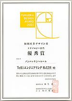 """""""good design award"""" certificate - Google Search Design Awards, Certificate, Cool Designs, Layout, Google Search, Page Layout"""