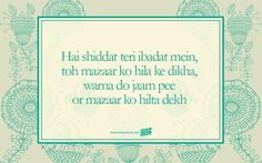 10 Beautiful Shayaris That Perfectly Sum Up The Essence Of Life Urdu Shayari Ghalib, Urdu Poetry Ghalib, Poetry Hindi, Iqbal Poetry, Hindi Words, Hindi Shayari Love, My Poetry, Poetry Quotes, Mirza Ghalib Shayari