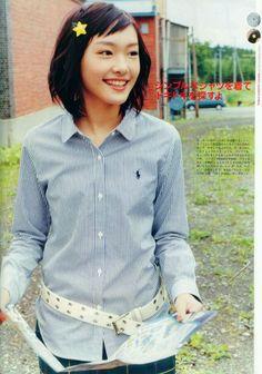 Picture of Yui Aragaki Yui, Shirt Dress, Pictures, Shirts, Tops, Dresses, Women, Fashion, Photos