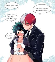 Boku no Hero Academia || Todoroki Shouto x Midoriya Izuku (Female Version)