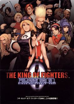 (*** http://BubbleCraze.org - New Android/iPhone game is wickedly addicting! ***)  King of Fighters 2000, The