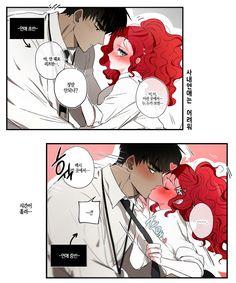 Anime Couples Drawings, Anime Couples Manga, Manga Anime, Anime Witch, Anime Demon, Inuyasha Fan Art, Comic Art Girls, Cute Anime Coupes, Romantic Manga
