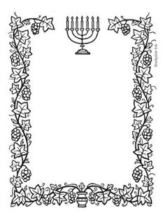 This Judaic border design with a menorah at the top, has plenty of room for extra lines of text.  It has been popular with synagogues, Jewish libraries, and as bar mitzvah favors.