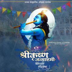 Navratri Wishes, Krishna, Graphics, Movie Posters, Movies, Instagram, Art, Art Background, Graphic Design