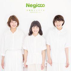 Negicco「圧倒的なスタイル」新ver.試聴&新曲MV解禁(画像 1/3) - 音楽ナタリー