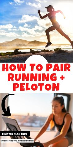 How to successfully pair running with Peloton cycling and strength training classes. It can be challenging to fit it all in! Check out this easy plan to mesh your running and Peloton schedules #Running #RunningTips #Peloton #Workouts #WorkoutSchedule #Cycling #strengthTraining