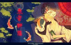 Natsume Yuujinchou ~~ Koi, Nyanko-sensei, & Natsume [fanart by Yatoko]