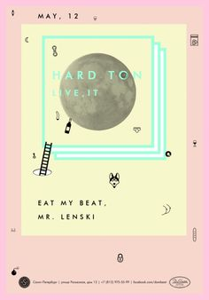 Eat my beat.