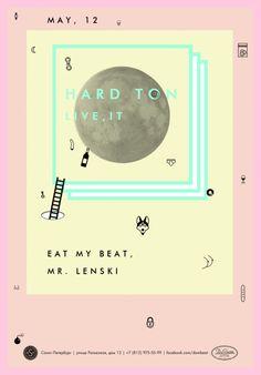 Eat my beat.