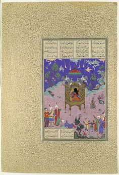 """""""Kai Kavus Ascends to the Sky"""", Folio from the Shahnama (Book of Kings) of Shah Tahmasp Artist: Painting attributed to Qadimi (active ca. 1525–65) Artist: Painting attributed to 'Abd al-'Aziz (active first half 16th century) Date: ca. 1525–30 Iran, Tabriz Dimensions: Painting: H. 11 3/16 in. (28.4 cm) W. 7 3/16 in. (18.3 cm) Page: H. 18 5/8 in. (47.3 cm) W. 12 9/16 in. (31.9 cm) Mat: H. 22 in. (55.9 cm) W. 16 in. (40.6 cm) Metropolitan Museum of Art 1970.301.21"""