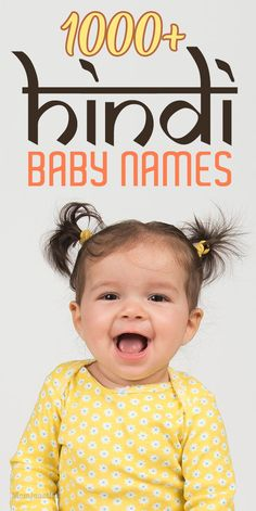 1226 Neueste Hindi-Babynamen - Baby shower - The Effective Pictures We Offer You About rustic Baby Girl Names A quality picture can tell you many things. Indian Baby Girl Names, Baby Girl Names Elegant, Hindu Baby Girl Names, Baby Girl Names Unique, Names Baby, Name Of Girls, Girl Names With Meaning, Baby Names And Meanings, Baby Name In Hindi