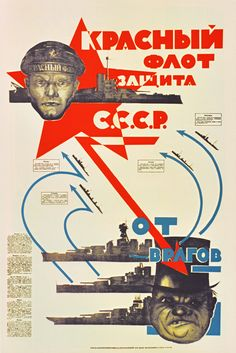"""""""The Red Fleet is ready to defend the USSR."""" Wartime Soviet poster declaring the determination of Red sailors to combat the capitalist-imperialist warmongers, the caricature of one duly appearing on the lower right of the painting -- top-hatted, with the appropriate sneering expression on his degenerate face. Soviet propaganda attributed high priority to such """"inspiring"""" posters."""