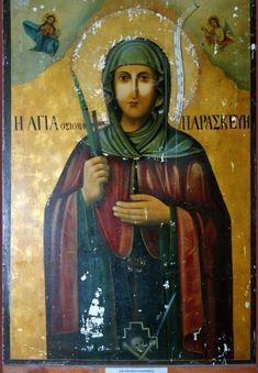 Orthodox Icons, Holy Spirit, Pray, Mona Lisa, Religion, Blessed, Spirituality, Faith, Artwork