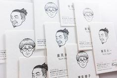 飲食店(食堂)での活版印刷名刺 | 活版印刷|CAPPAN STUDIO(活版スタジオ) Calling Card Design, Name Card Design, Bussiness Card, Calling Cards, Grafik Design, Name Cards, Visual Communication, Identity Design, Business Card Design