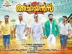 Achayans 2017 Malayalam Full Movie Download DVDRIP - http://djdunia24.com/achayans-2017-malayalam-full-movie-download-dvdrip/