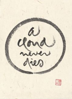 calligraphy by Thich Nhat Hanh