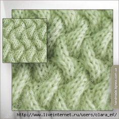 Braided Design free knitting graph pattern