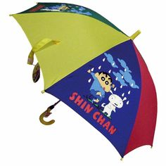 http://store.luk.es/epages/lukdb.sf/es_ES/?ObjectPath=/Shops/luk/Products/SH-10054-SC.040.04  Paraguas de Shin chan