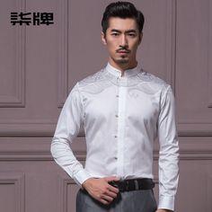 Modern Mandarin Collar Frog Button Non-Iron Shirt - Chinese Shirts & Blouses…