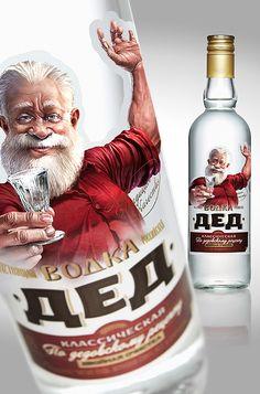 Ded Vodka