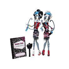 Monster High Zombie 2 Pack Fashion Dolls - Werecat Twins