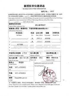 China visa specializes in providing chinese tourist visa business china visa specializes in providing chinese tourist visa business visa express visa work visa student visa transit and journalist visas from altavistaventures