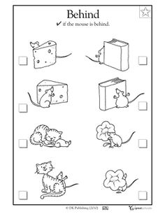 What's behind?---Is the mouse in front or behind? In this coloring math worksheet, your students will identify whether or not a mouse is behind other objects