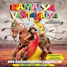 Ramaiya Vastavaiya Full Movie Free Download in HD - Online Movies