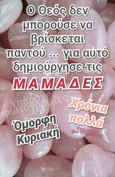 Convenience Store, Mom, Quotes, Convinience Store, Quotations, Dating, Qoutes, Mothers, Quote