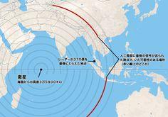 出典:マレーシア民間航空局、マレーシア首相府、CNN、フライトレーダー24、オーストラリア海上保安局、グーグル・マップ ▼CNN|地図で見るマレーシア機不明の謎 http://www.cnn.co.jp/special/interactive/35045110.html