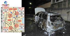 Mie: novos casos de carros incendiados em Tsu e Matsusaka