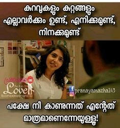 Status Quotes, Life Quotes, Malayalam Quotes, Boxing Quotes, Hurt Quotes, Muslim Couples, True Facts, Love Quotes For Him, Churidar