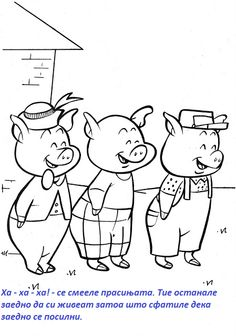 Pattern Coloring Pages, Colouring Pages, Coloring Pages For Kids, Colegio Ideas, Three Little Pigs, Humpty Dumpty, Color Stories, Stories For Kids, Mini Books