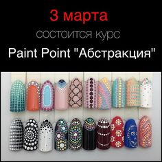 Nail Art Designs Videos, Simple Nail Art Designs, Easy Nail Art, Dot Nail Art, Polka Dot Nails, Dotting Tool Designs, Nail Swag, Nail Art Printer, Nail Mania