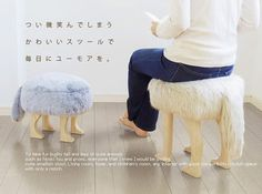 Four-Legged Chair With a Furry Cover and Tail: The Animal Stool