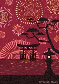 illustration of the exhibition.It is underwater fireworks of Itsukushima Shinto shrine. Fireworks Quotes, Pink Fireworks, Fireworks Pictures, Fireworks Design, Firework Tattoo, Firework Nail Art, Firework Painting, How To Draw Fireworks, Fireworks Craft For Kids