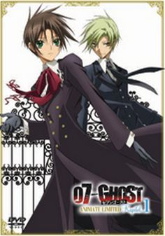 Teito and Mikage from 07 Ghost.