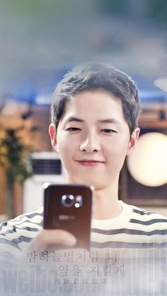 wallpapers, kdrama, and song joong ki image Descendants, Sung Jong Ki, Song Joong Ki Birthday, Soon Joong Ki, Sun Song, Descendents Of The Sun, A Werewolf Boy, Sungkyunkwan Scandal, Actor