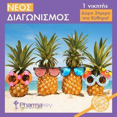 Διαγωνισμός Pharmakey με δώρο ένα 3ημερο ταξίδι στα Κύθηρα για 17-20/8 http://getlink.saveandwin.gr/8Zs