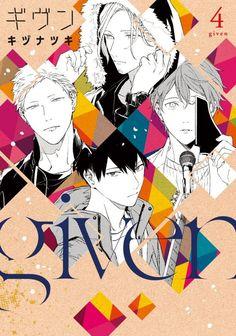 Given (Kizu Natsuki) manga - MangaHasu Otaku Anime, Anime Boys, Manga Anime, Comic Anime, Book Cover Design, Book Design, Manhwa, Art Plastic, A Silent Voice