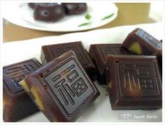 추석선물로 좋은 밤양갱 만들기 : 네이버 블로그 Korean Dessert, What To Make, Korean Food, Food And Drink, Candy, Baking, Sweet, Desserts, Recipes
