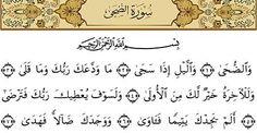 المصحف المحفظ - ن للقرآن وعلومه - نون للقرآن وعلومه - nQuran.com